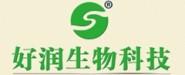 江苏好润生物科技有限公司