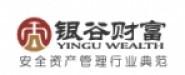 银谷财富(北京)投资管理有限公司长沙分公司