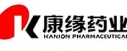 江苏康缘药业股份有限公司