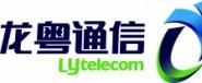 广东龙粤通信设备集团有限公司