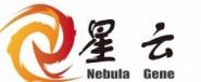 哈尔滨星云生物信息技术开发有限公司