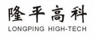 袁隆平农业高科技股份有限公司