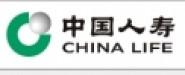 中国人寿财产保险股份有限公司郴州市中心支公司