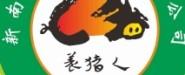 湖南新南方养殖服务有限公司