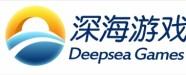广州深海软件股份有限公司