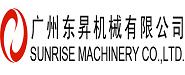 广州东升机械有限公司