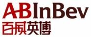 百威英博(中国)销售有限公司