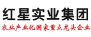 红星实业集团有限公司红星农副产品大市场
