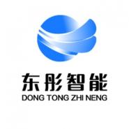 湖南东彤智能科技有限公司
