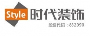 深圳时代装饰股份有限公司(湖南分公司)
