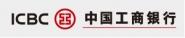 中国工商银行股份有限公司湖南省分行
