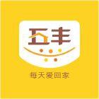 华润五丰(中国)投资有限公司