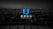 湖南君恩科技有限公司