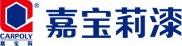 嘉宝莉化工集团股份有限公司