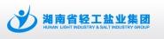 湖南省轻工盐业集团有限公司