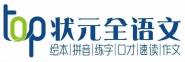 苏州大器恒泽文化艺术传媒有限公司