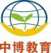 长沙市君博教育咨询有限公司