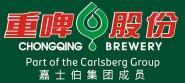 湖南重庆啤酒国人有限责任公司