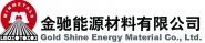 金驰能源材料有限公司