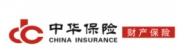 中华联合财产保险股份有限湖南分公司