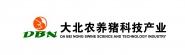 湖南省众仁旺种猪科技有限公司