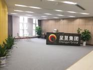 湖南呈昱资产管理有限公司