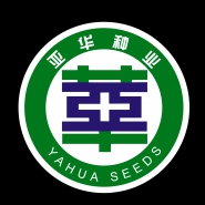 湖南亚华种子有限公司