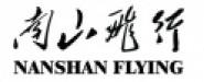 山东南山国际飞行有限公司(一直用这个执照啊)