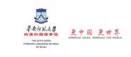 广州开发区华南师范大学附属外国语学校