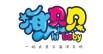 湖南海贝贝旅游文化发展有限公司