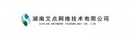长沙艾点网络技术有限公司