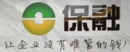 浙江保融科技股份有限公司
