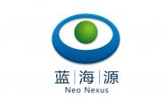 深圳蓝海源科技有限公司