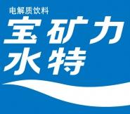 大冢慎昌(广东)饮料有限公司
