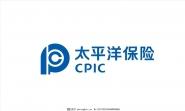 中国太平洋人寿保险股份有限公司株洲中心支公司