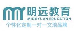 长沙县明远文化教育培训学校有限公司
