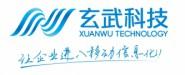 广州市玄武无线科技股份有限公司