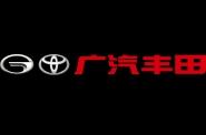长沙长威汽车销售有限公司