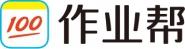 作业帮教育科技(北京)有限公司