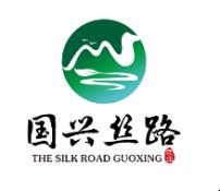 国兴丝路(北京)农业科技有限公司