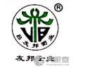 湖南友邦园林工程有限公司