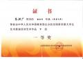 从0到1000万,侗族青年谱写创业梦想之歌——湖南