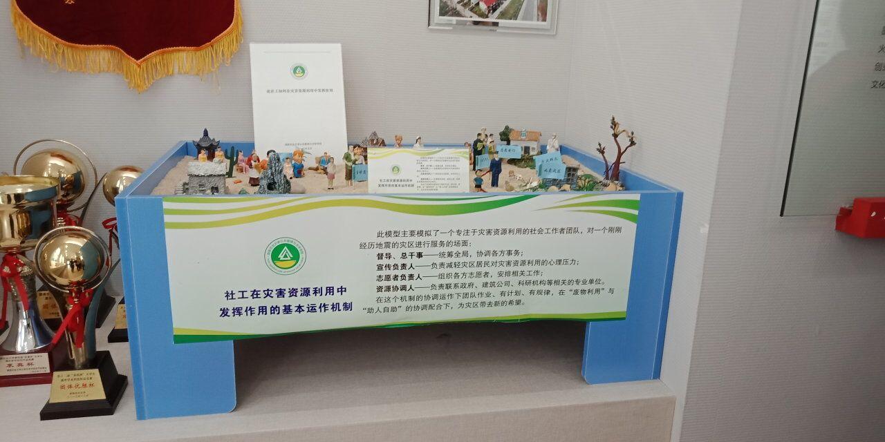 湖南农业大学举办创新创业成果展——青春无限创造未来