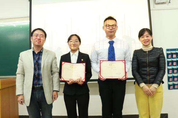 湖南农业大学水利与土木工程学院成功举办第一届职业生涯规划大赛