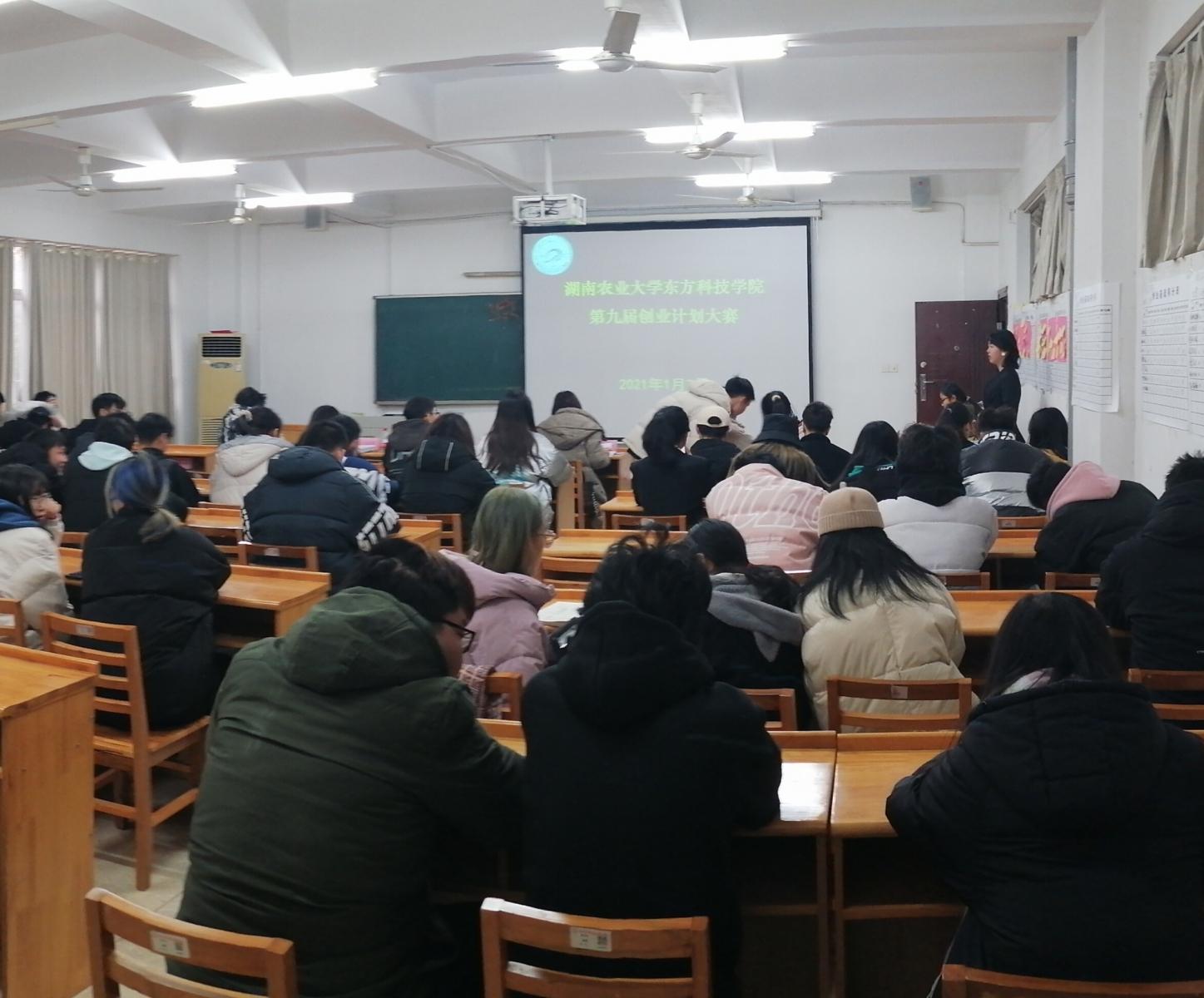 学院顺利举行第九届创业计划大赛