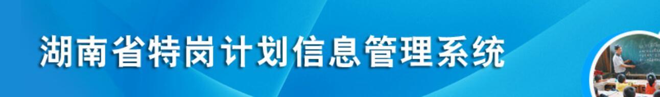 新疆毕业生就创业平台