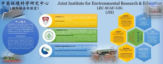 华南农业大学资源环境技术研究中心技术员招聘启事