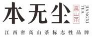 江西省高山茶投资有限责任公司