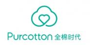 深圳全棉时代科技有限公司