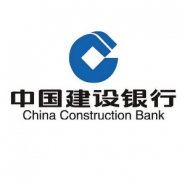 中国建设银行股份有限公司浙江省分行